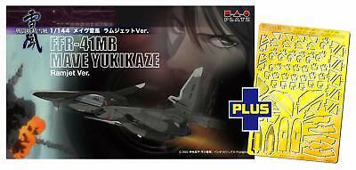 Toys & Hobbies Platz 1/144 Ffr-41mr Mave Yukikaze Ramjet Ver Kit W/ Detail Up Parts Tracking Supplement The Vital Energy And Nourish Yin