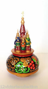 SAINT BASIL'S CATHEDRA MUSICAL BOX Hand Carved Hand Painted New Signed