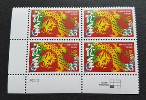 USA-2000-Zodiac-Series-Lunar-Year-of-Dragon-1v-x-B4-Stamps-B-L-Corner-Margins
