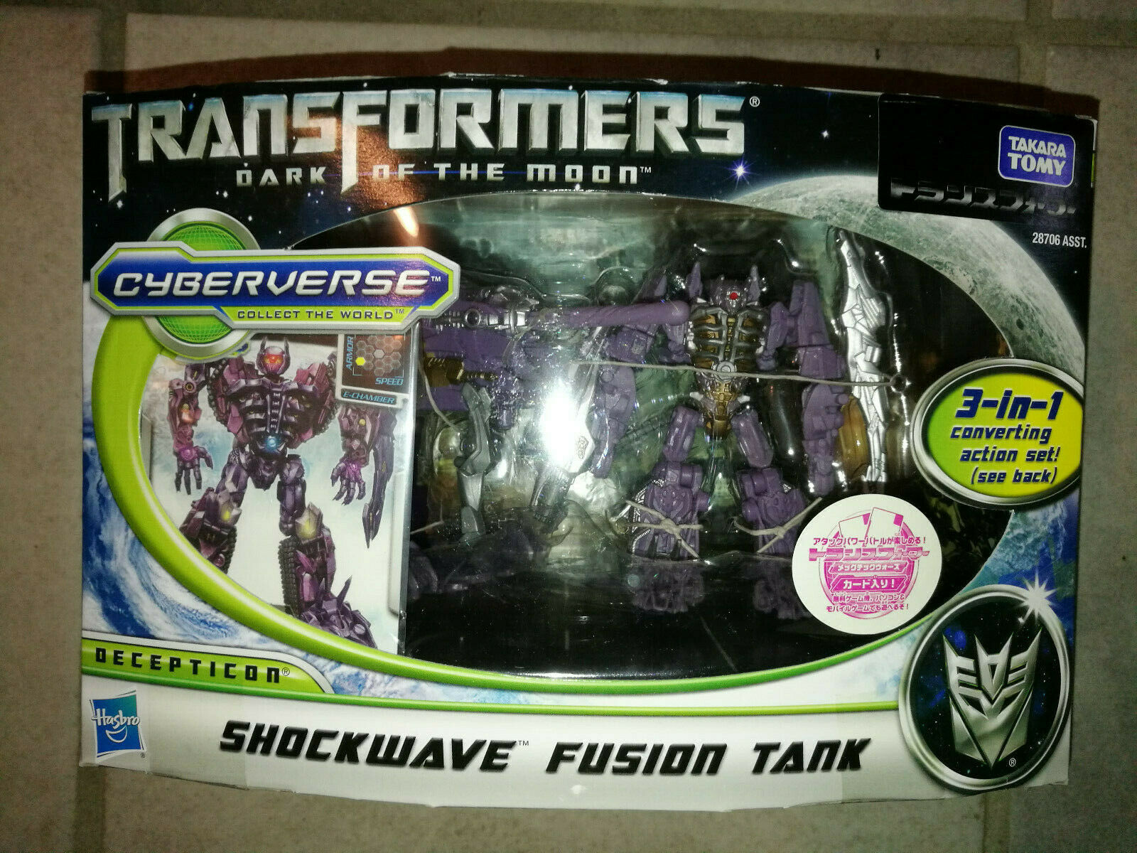 TRANSFORMERS dotm Shockwave cyberverse Set