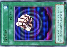 Ω YUGIOH CARTE NEUVE Ω ULTRA RARE N° G4-10 MAGIE HYPNOTIQUE