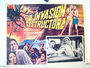 ALL-SCY-FICTION-ONLY-AVAILABLE-24h-Konchu-daisenso-Y-KAWAZU-1968-MEXICAN-LO