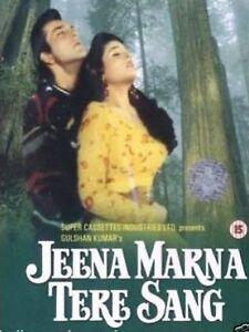 Jeena-Marna-Tere-Sang-Sanjay-Dutt-Raveena-Bollywood-Eros-Neu-Bollywood-DVD