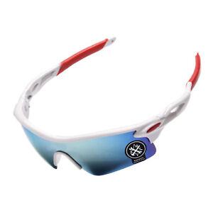 Sport Sonnenbrille Radfahrerbrille Sportbrille Rennrad Triathlon Brille X1 weiß OpZlkbmZ8