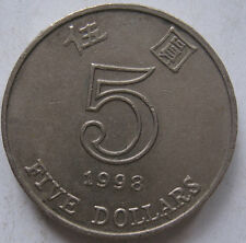 Hong Kong $5 1998 coin