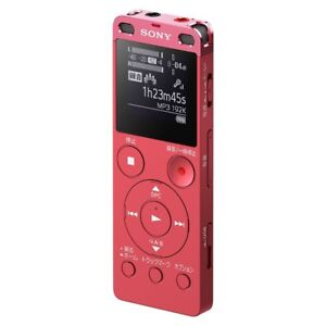 Sony-Stereo-IC-Recorder-ICD-UX560F-Pink-4GB-from-Japan-With-Tracking