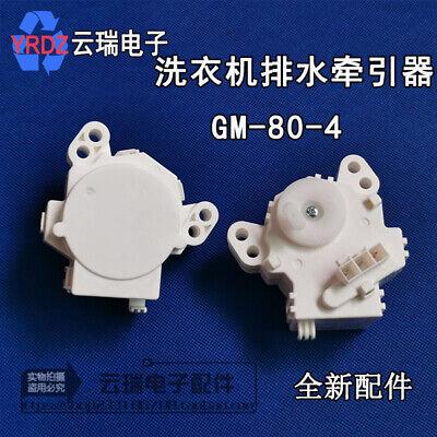 1pcs For Toshiba GM80-4 XQB70-EFRK Washing Machine Drain Valve Motor GM-80-4