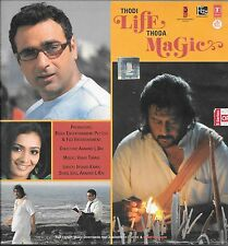 THODI LIFE THODA MAGIC  - NEW SOUNDTRACK - FREE UK POST