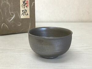 Y1455-CHAWAN-Echizen-ware-signed-box-Japanese-bowl-pottery-Japan-tea-ceremony