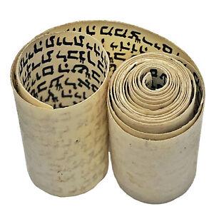 Authentic Antique Hebrew Torah Manuscript Parchment - CA 1600-1800's Tefillin A