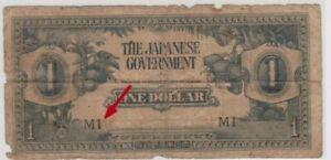 Mazuma *M755 Malaya Japanese WWII JIM 1942 $1 MI Good Only