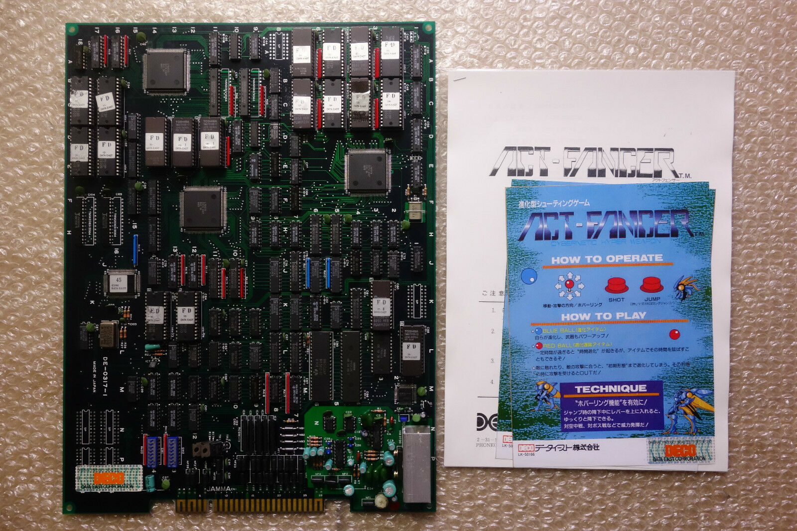 Act-Fancer  Cybernetic Hyper Weapon Weapon Weapon Jamma PCB Original Arcade Game Japan f42443