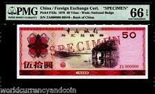 CHINA 50 YUAN FX6 1979 Boat SPECIMEN Foreign Exchange Certificate UNC FEC NOTE