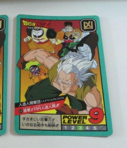 DRAGON BALL Z GT DBZ SUPER BATTLE PART 11 CARD REG CARTE 476 JAPAN 1994 NM