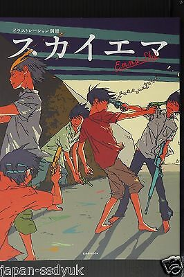 JAPAN Emma Sky Art Book (Illustrations & Scketches)