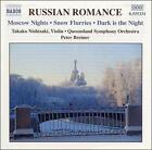 Russian Romance (CD, May-2001, Naxos (Distributor))