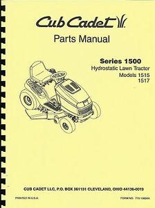 cub cadet 1515 1517 parts manual ebayimage is loading cub cadet 1515 1517 parts manual