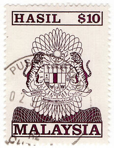 I-B-Malaysia-Revenue-Duty-Stamp-10