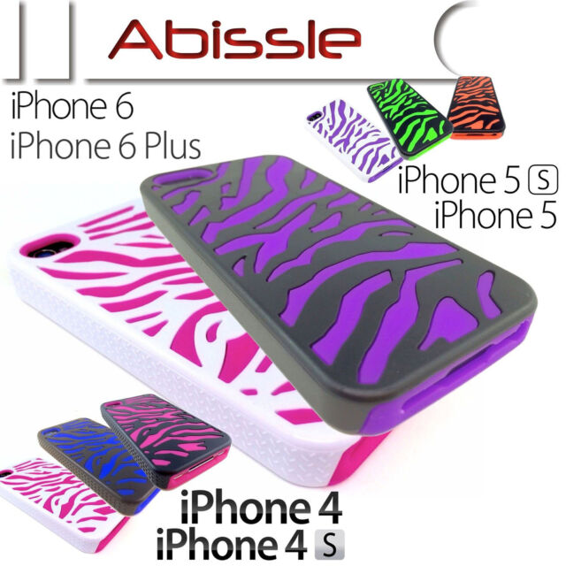 Heavy Duty 2 Pce Durable Zebra Case Cover for Apple iPhone 4 4S 5C 5 5S
