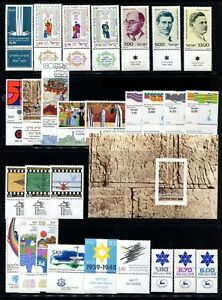 ISRAEL-STAMPS-1979-FULL-YEAR-SET-MNH-FULL-TABS-VF