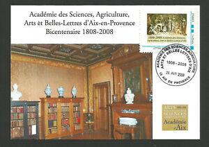 DéVoué France Carte Maximum 2008 Arts Et Belles Lettres Aix En Provence /t6870