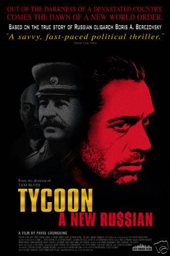 Oligarkh Tycoon Soviet vintage movie poster print