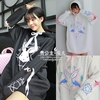 Harajuku Vintage Cute Lolita Loose Sweatshirt Mori Girl Bow Rabbit Hoodie Coat