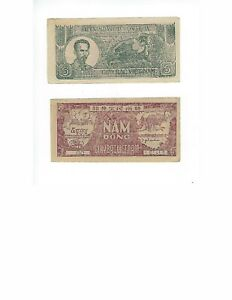 VIETNAM-HO-CHI-MINH-ISSUE-CIRCA-1952-5-DONG-VF-EF