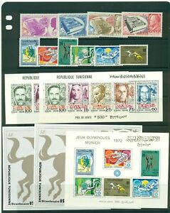 Tunisia-four-better-VFMNH-sets-with-souvenir-sheets-CV-25-50