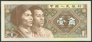 CHINA  -  1  JIAO  1980   -  P 881   LOT 2  PCS  Uncirculated  Banknotes