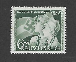 MNH-stamp-WWII-Germany-Hitler-youth-1943-Third-Reich-era-From-mint-sheet