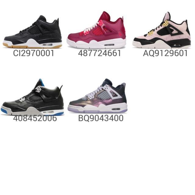 brand new 56ab9 2a9c2 Nike Air Jordan 4 Retro IV SE Women Kids Junior Basketball Shoes Sneaker  Pick 1
