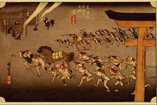 500086 Miya Ando Hiroshige A4 Photo Print