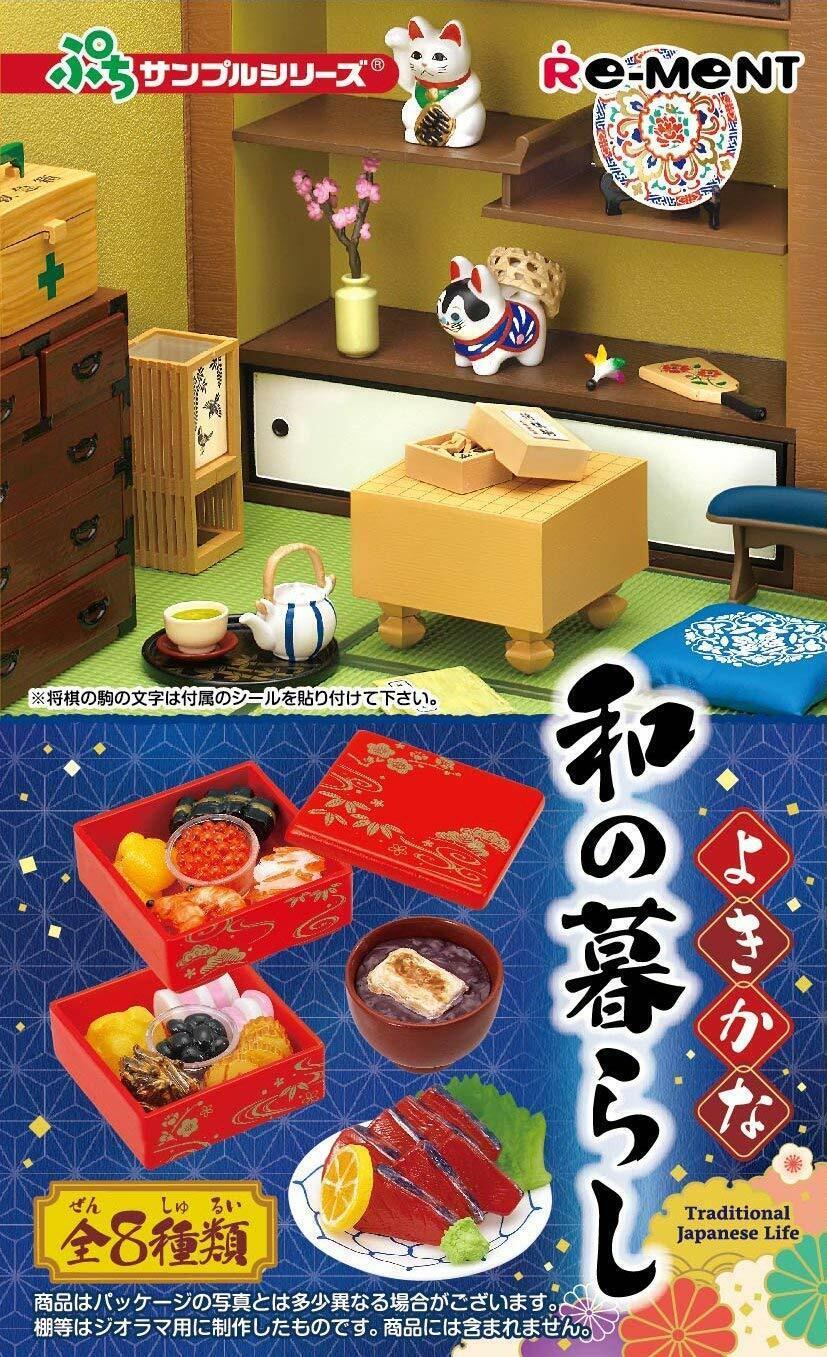 Re-ment Living in Japan Petit Sample Series Miniature All 8 Types Full Set New