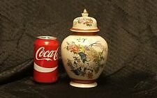 Satsuma Porcelain Ginger Jar Japan Peacock Gold Arnart Imports