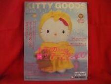 Sanrio Hello Kitty goods collection book magazine #10