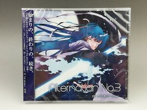 Hatsune-Miku-CD-Alternation-No-3-by-Vocaliod-P-His-Original-Autograph-included