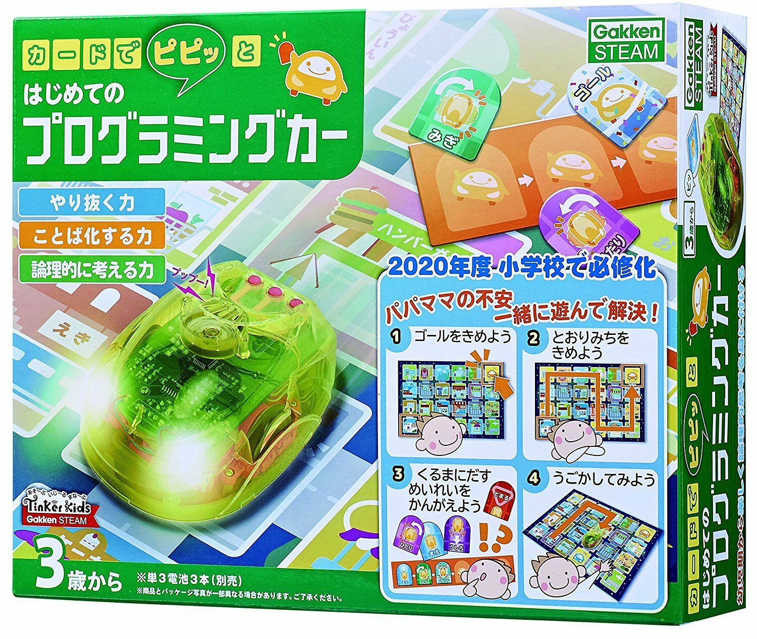 Gakken Sta Ful Card de Pipitto The First Programming Car Educational Toy Japan