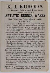 1914-Japon-Japonais-Tourist-Annonce-Kuroda-Kyoto-Artistique-Bronze-Wares