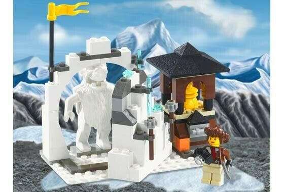 Lego andet, 7412