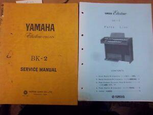 Phenomenal Yamaha Electone Organ Bk 2 Shop Service Manual Wiring Circuit Wiring 101 Bdelwellnesstrialsorg