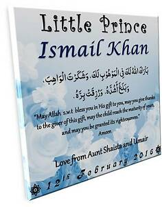 Islamic personalised new born baby boy canvas congratulations gift image is loading islamic personalised new born baby boy canvas congratulations m4hsunfo