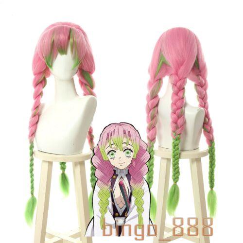 Kimetsu no Yaiba Kanroji Mitsuri Cosplay Wigs Anime Braided hair Demon Slayer