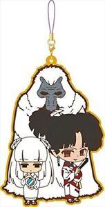 Inu-Yasha-Kagura-and-Naraku-Group-Rubber-Phone-Strap-Anime-Manga-NEW
