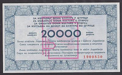 YUGOSLAVIA  20 000 Dinara ND1980s UNC-  Kosovo  Strpce Municipality - Dom kulure
