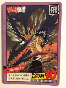 Yu Yu Hakusho Super Battle Power Level 167 - Part 4