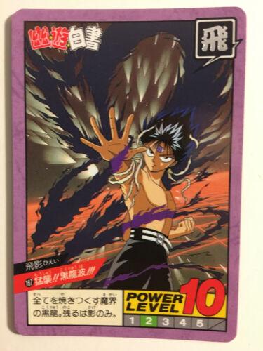 Part 4 Yu Yu Hakusho Super Battle Power Level 167