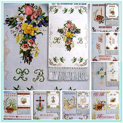 Easter Embroidery Cross Stitch Pattern Tablecloth Napkin Table Runner Vr Ebay