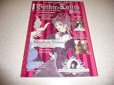 Gothic & Lolita Bible Volume 1 - Feb. 2008 - No Pattern