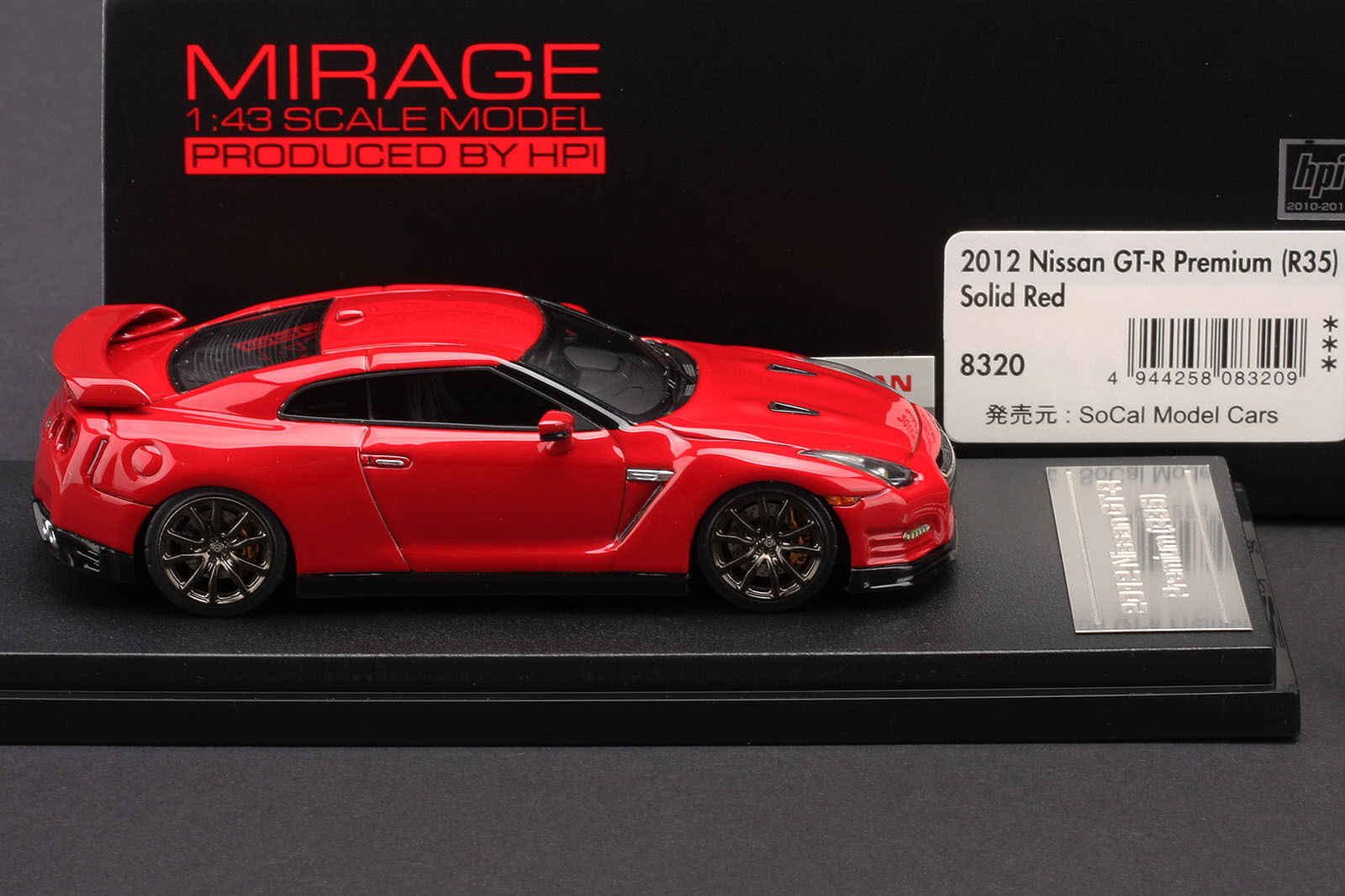 1 of 60 - Nissan R35 GT-R  Premium - Solid rosso -- HPI 1 43  8320 Resin